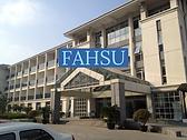 FAHSU timeline.PNG