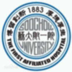 FAHSU logo .JPG