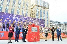 YGL Grand Opening.JPG