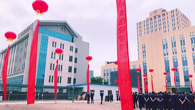 The Grand Opening: Yinchuan Guolong Hospital