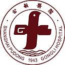Gongli logo 18.jpg