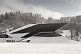 Erl Tirol Festival Hall.png