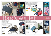 Bag商品一覧_A3横.png