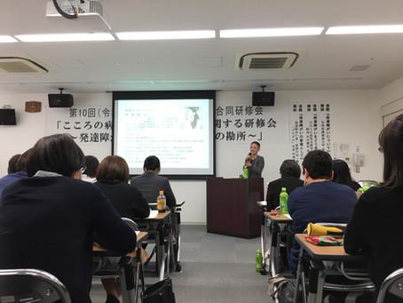 第10回 熊救協・九救協合同研修会にて講師を務める!