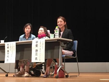 活動報告:2017年日本社会福祉学会九州地域部会 第58回 研究大会『多様性の日常化と社会福祉』が、ここ玉名市民会館ホールで開催されました。