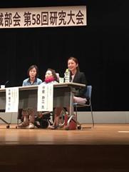 2017年日本社会福祉学会九州地域部会 第58回 研究大会『多様性の日常化と社会福祉』が、ここ玉名市民会館ホールで開催されました。