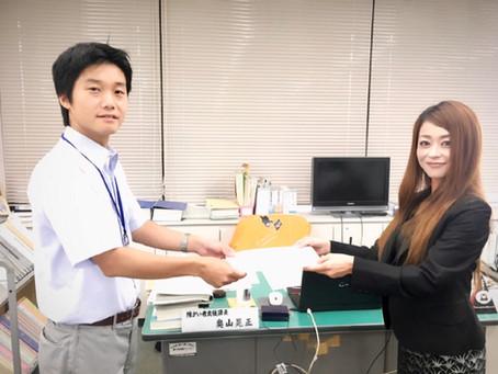 熊本県庁へ要望書を提出してきました!
