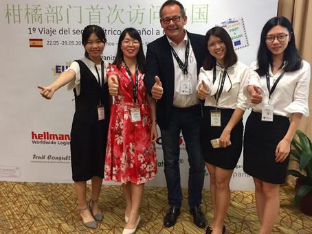 西班牙柑橘:看准中国市场新机遇 组织出口商赴华推广