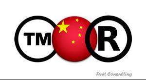 Riesgo de marcas en China