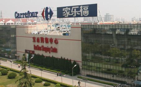 Carrefour abrió su tienda más grande de Asia en Beijing