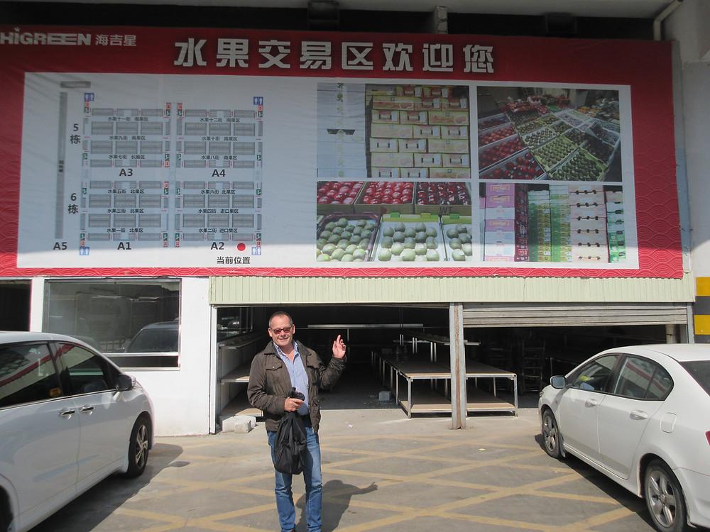 Productos importados en el mercado mayorista de Shenzhen China Fruitconsulting