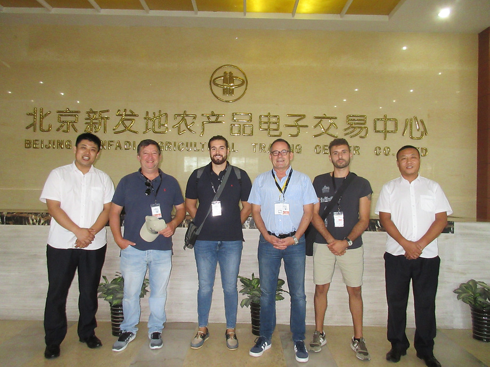 Beijing Administry of Wholesalemarket Xinfadi