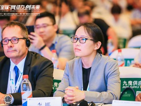 Fruitconsulting participó en el Cold Chain Congress China en Qingdao.