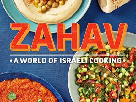 Food News: 'Zahav' serves up Michael Solomonov's modern Israeli recipes