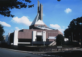 CLIFTON CATHEDRAL, BRISTOL