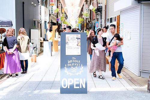 joinkv_fukuchiyama.jpg