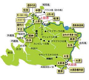 西表島の交通情報・西表島の主要な道路は海岸線沿いの県道215線のみです。距離は約50km。車で約70分(40km/h)、自転車で約4時間30分(11km/h)。 この道路も島の約半周をカバーするだけで、島を一周する道路はありません。亜熱帯のジャングルが生い茂る内陸部には道路もありません。同じ島内にありながら船浮地区へは道路が通っていないため船を利用します。 島内の移動方法には路線バス、タクシー、レンタカーがあります。 西表島の宿泊施設やレジャーショップのツアーを予約している場合は、最寄りの港まで送迎に来てくれます。