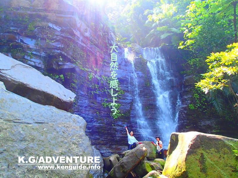 西表島旅行・トレッキング・ゲータの滝
