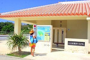 石垣島・西表島ツアーをもっとお得に割引プラン!家族旅行・女子旅を応援します。石垣島・西表島ツアーランキング人気のケンガイドがおすすめする人気のアクティビティツアー、マングローブをSUP・カヌーでジャングル探検トレッキングやアドベンチャーボートで行くパナリ島シュノーケル、星砂の浜シュノーケリングで遊んだ後は、レンタカーで人気の観光スポットへ川平湾、平久保灯台、由布島観光など石垣島・西表島を満喫しよう!