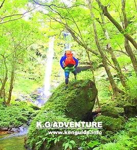 石垣島旅行・西表島で人気のケンガイドがおすすめする観光アクティビティツアー・西表島の再奥部に位置する秘境!マヤダンの滝をトレッキングで制覇しよう!このエクストリームツアーは ケンガイドのオリジナルツアーです。島内で唯一のマヤダンへチャレンジできるツアーです。