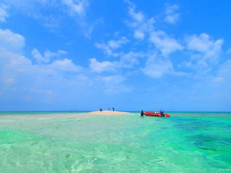 沖縄・西表島「パナリ島&幻の島へ行ってきました!」