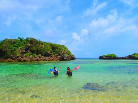 沖縄旅行・西表島「南国で碧いの海とジャングルを満喫!」