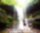 西表おすすめツアー・石垣島旅行をもっとお得に!人気のケンガイドがおすすめする秘境パワースポット巡り2017割引プラン!西表島観光ツアー人気のアクティビティSUP・カヌー・トレッキングで滝巡りと由布島観光の両方を満喫です、石垣島から日帰り参加OK!