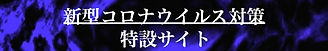 b128dd3377314e4eb5049335cb0a224c_s_edite