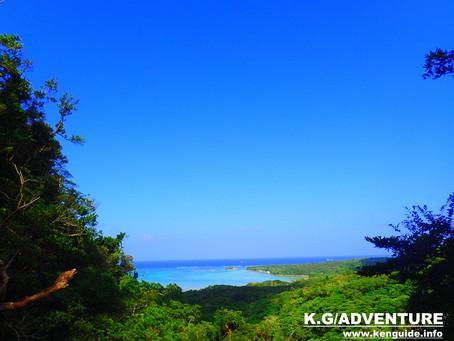 秘境旅へ出かけよう〜西表島