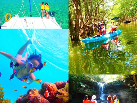 西表島で贅沢な冒険に出かけよう!