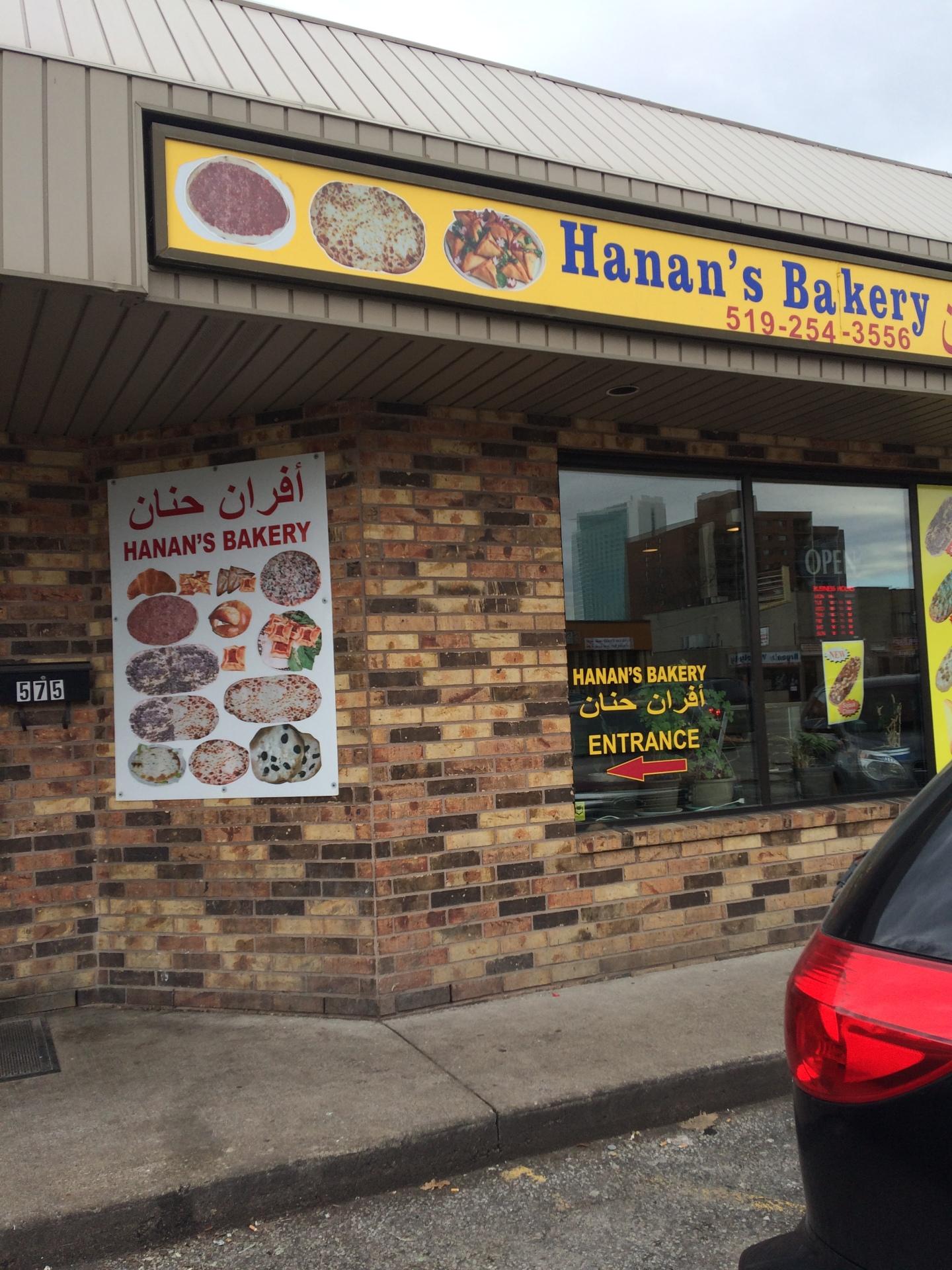 Hanan's Bakery