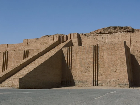 LA ZIGGOURAT D'UR (IRAK)