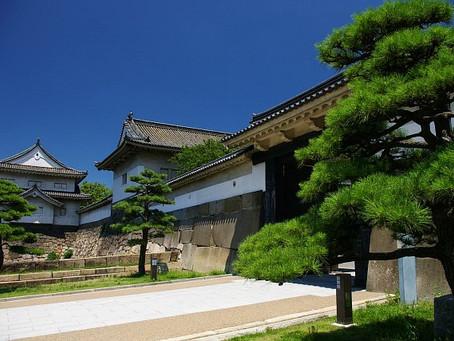 Le Château d'OSAKA (JAP)