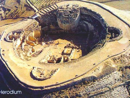 HERODION (ISR)