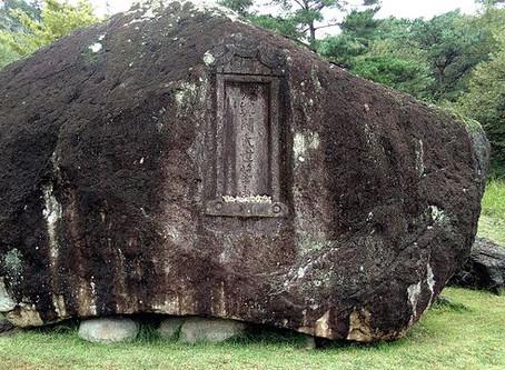 Dolmens de Hwasun (CO. Su)