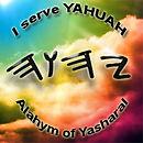 YAHUSHA