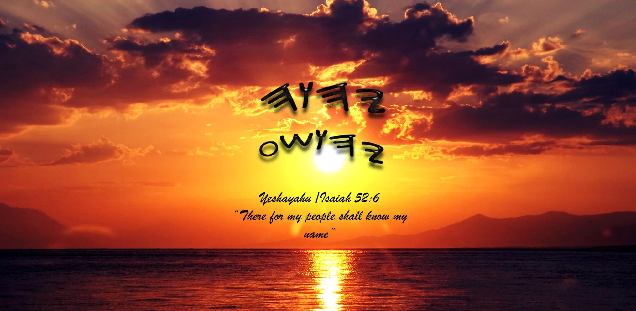The Name Game | www yahuahistheway com