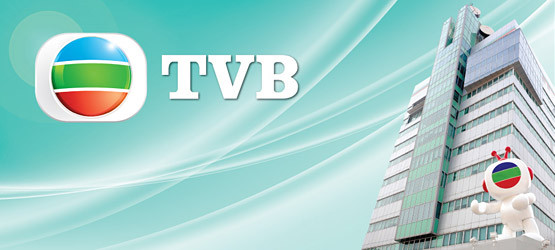 TVB - a necessary evil in the Hong Kong entertainment industry