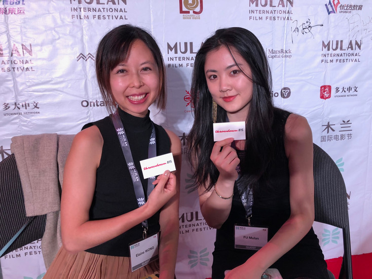 [MulanIFF 2019] A brief conversation with Elaine Wong and Fu Mulan