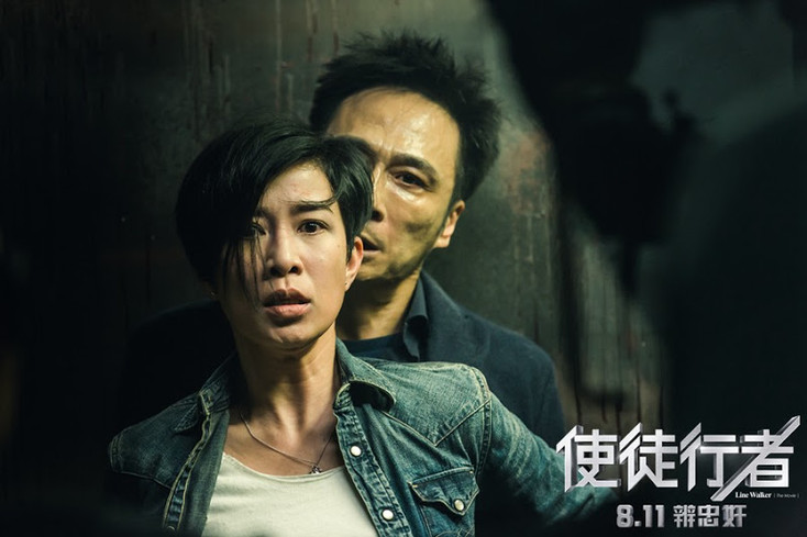 Can we talk about that scene? Francis Ng in Line Walker