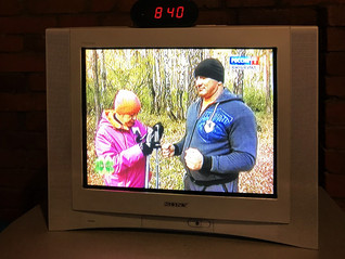 Анонс передачи от канала РОССИЯ 1 Южный Урал