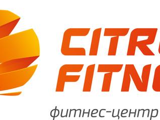 Фитнес клуб Цитрус