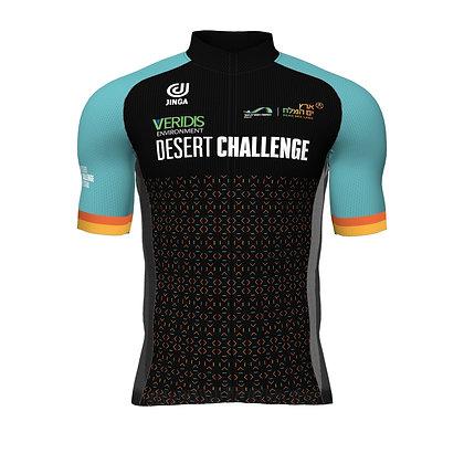 Desert Challenge Jersey