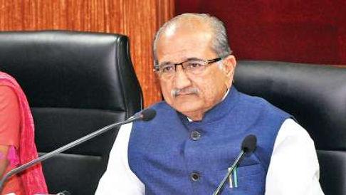 Justice Paresh Upadhyay
