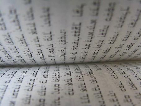 המצוות בהן כפרתי בחיי עקב ברית המילה