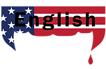 Fang Flags_English_Web_RGB.png