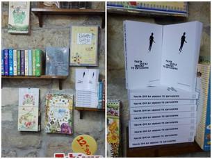 Novela en librería