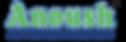 Anoush Logo.png