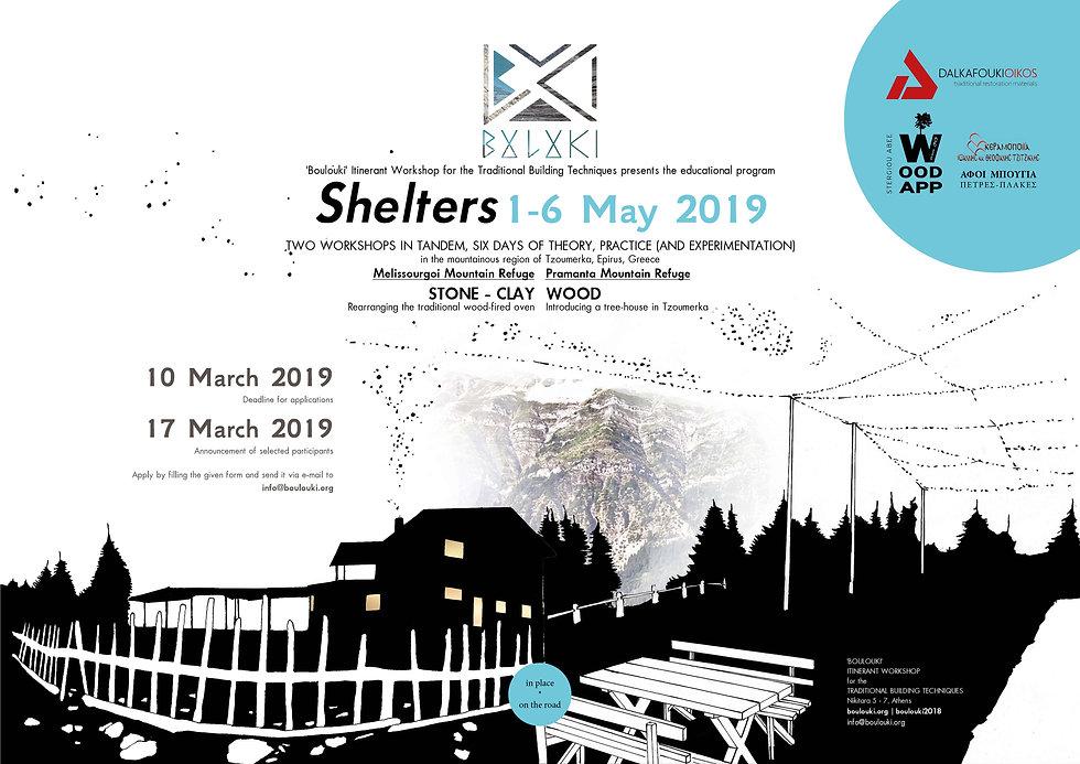 Shelters_pstr_ENG_SP.jpg