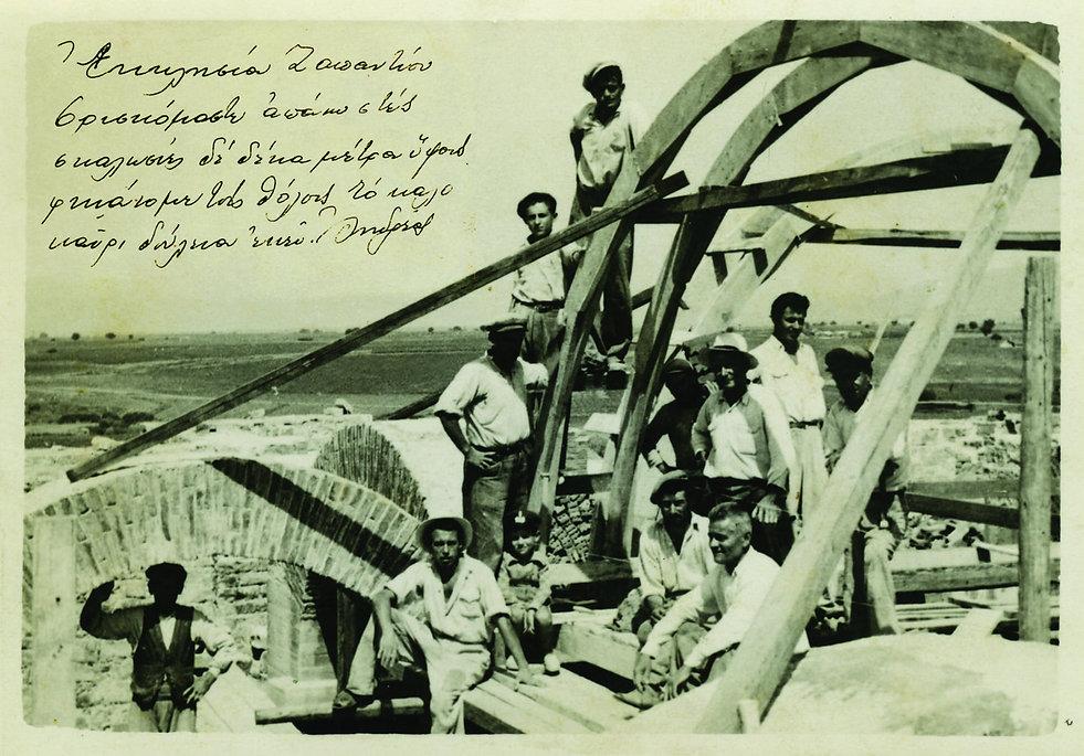 pyrsogianni.gr.jpg